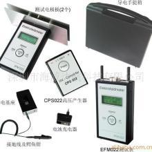 供应高压静电场测试仪,EFM022高压静电场测试仪,静电场测试仪报价图片