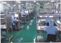 供应防静电系列全套防护产品装备