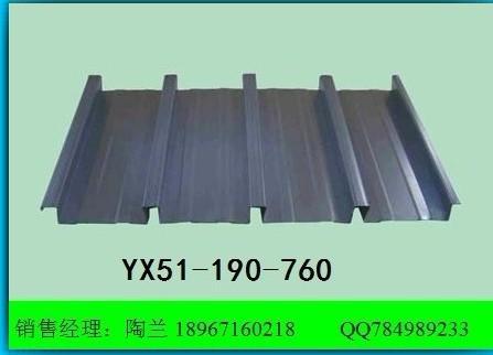 杭州碧澜天厂家直销燕尾YX51-600楼承板