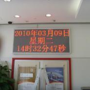 优质室内5点0单色LED显示屏图片