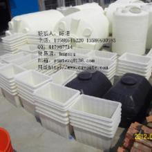 供应17301020染布塑料方桶,PE推车桶,PE方桶,染布方桶厂