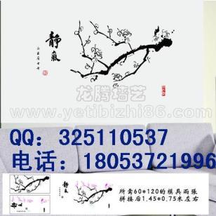 湖南液体丝网印花模具图片