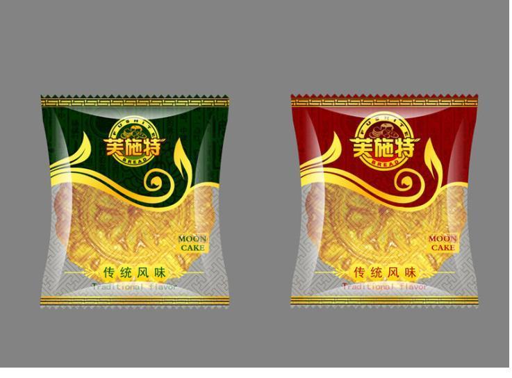 月饼包装_月饼包装供应商_供应月饼包装设计-月饼包装图片