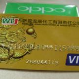 供应VIP卡制作贵宾卡设计会员卡订做