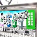 公益类候车厅灯箱公交站台广告图片