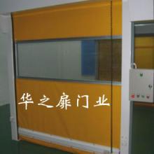 供应广州快速卷帘门。适用于食品、医药、电子、橡胶、化工、汽车、纺织、物流等领域。批发