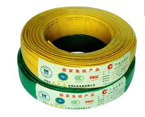 供应电线电缆电线
