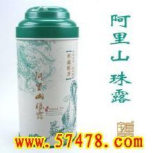 供应阿里山珠露/台湾高山茶/乌龙茶/茶