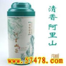 供应清香型阿里山乌龙茶/台湾茶/台湾高山茶/茶