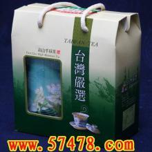 供应台湾阿里山茶多少钱一斤?/台湾茶/台湾高山茶/台湾乌龙茶