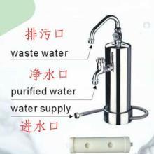 供应台式不锈钢超滤净水器