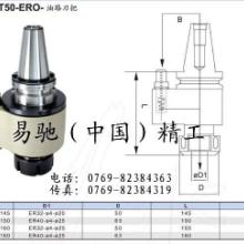 供应台湾SER型油路刀柄批发