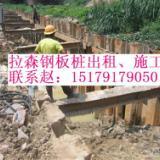 供应钢板桩批发钢板桩价格信息