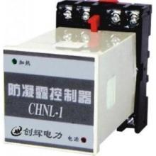 西安凝露控制器供应,温湿度控制器厂家,供应凝露控制器价格批发