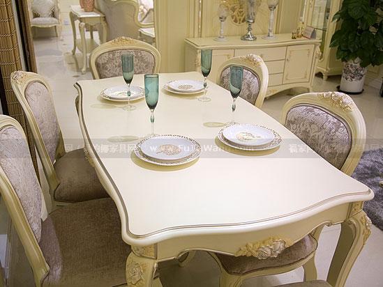 欧式长餐桌弗劳思丹图片