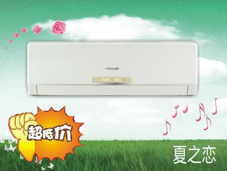 郑州tcl空调售后维修报修电话_郑州tcl空调售后