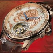 中国龙陀飞轮金雕表金钻表