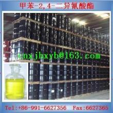 供应甲苯二异氰酸酯TDI