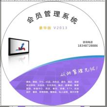 供应邯郸钰博科技鑫源软件邯郸本地软件