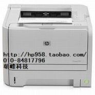 供应惠普(HPP2035)黑白激光打印机