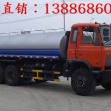 供应20吨25吨洒水车环卫喷洒车质量好价格便宜图片