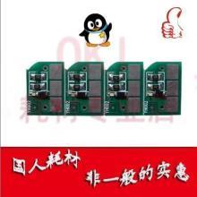 供应OKI3400硒鼓芯片