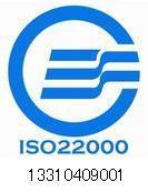 管理体系认证图片/管理体系认证样板图 (2)