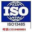 管理体系认证图片/管理体系认证样板图 (3)