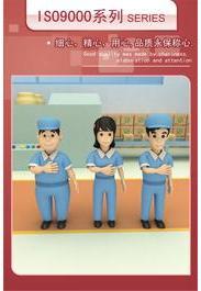 广西贵州/贵阳ISO质量体系认证图片/广西贵州/贵阳ISO质量体系认证样板图 (4)