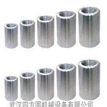 供应钢筋直螺纹连接套筒报价图片