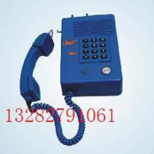 供应HAK-2本质安全型防爆按键电话