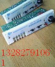 供应JDB-225电动机保护器配件,线路板,集成LM324