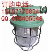 供應DGS60礦用防爆白熾燈DGS60/127原KBB系列隔爆型燈具圖片