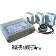 供应ABD8数字式电动机综合保护器配件外壳,线路板,集成
