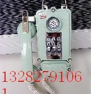 KTH106矿用防爆按键式电话图片