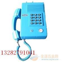 供应HAK-2按键电话矿用HAK-2按键电话,HAK-2电话机批发价