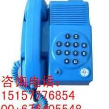供应矿用防爆电话机配件,矿用防爆电话机,KTH-11,HBZ-1