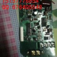KTH8防爆电话机线路板图片