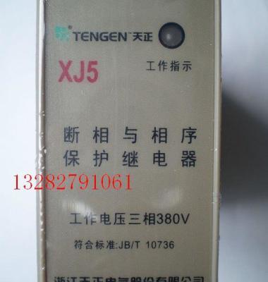 相序保护器继电器图片/相序保护器继电器样板图 (1)
