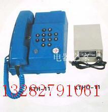 供应各种防爆电话机配件,KTH-11线路板,三极管,集成芯片