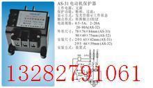 供应BHQ-Y-C电动机断相保护器 图片