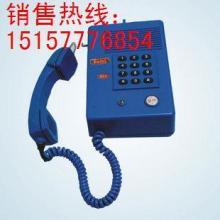 供应温州KTH防爆电话机,KTH防爆电话机配件