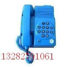 供应KTH17矿用选号电话机组装配件,主板,受话器,送话器话筒线批发