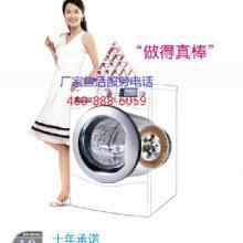 供应夏普洗衣机维修电话北京夏普洗衣机维修夏普洗衣机售后电话批发