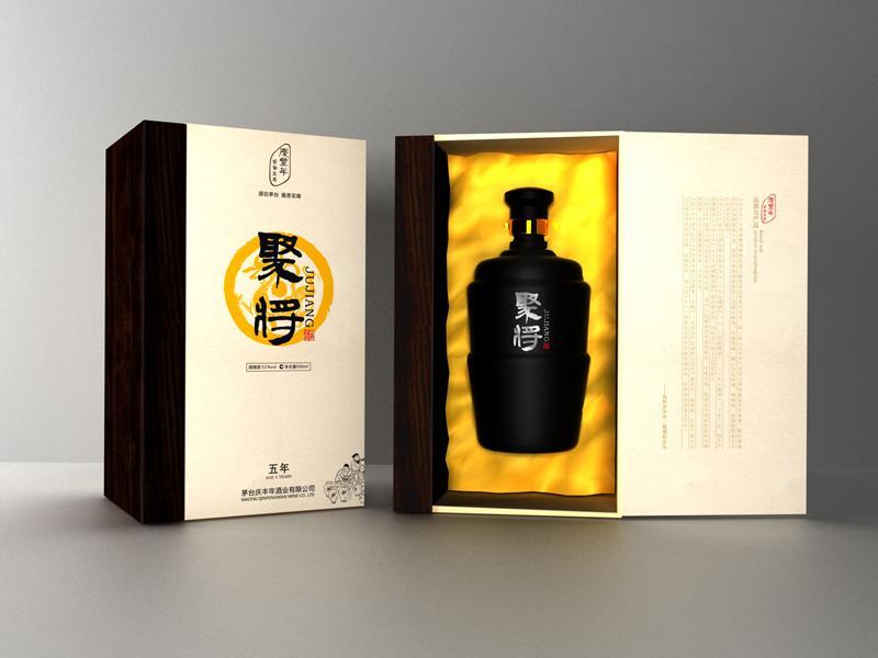酒盒包装_酒盒包装矢量图