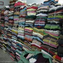 3元毛衣3元整款杂款毛衣日韩毛衣大量到货批发