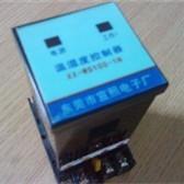 供应温湿度控制器HRX-9001(现货报价)076986174055