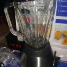 供应奶茶机,山东奶茶机