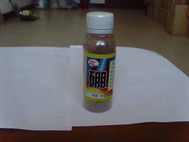 供应高纯硼粉2NB,自主生产,国家认证