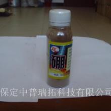 供应各种的优质硼粉